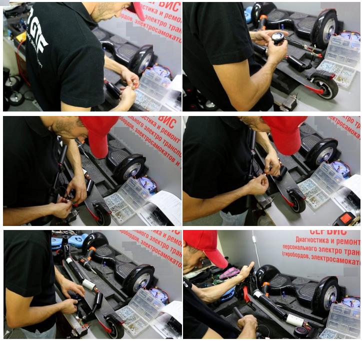 ремонт мотора электросамоката